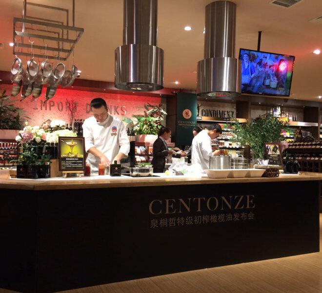 Chinese-Kitchen-min